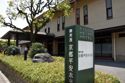京都 コロナ