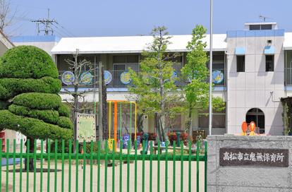 保育園 名古屋 コロナ 市
