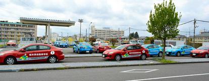 栃木 県 自動車 学校