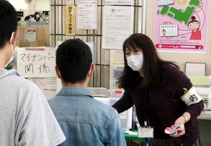 区 コロナ 練馬 給付 金 東京都練馬区:介護等従事者特別給付金