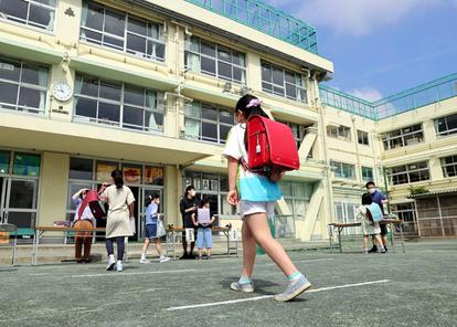 小学校 夏休み 2020 横浜 市