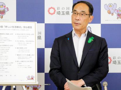 コロナ ウイルス 感染 埼玉 県