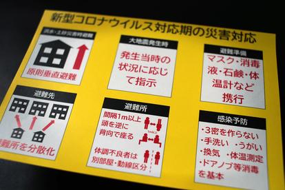 岐阜 県 コロナ 最新