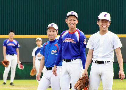 高校 野球