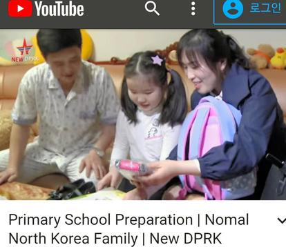 ニュース 韓国 youtube 最新