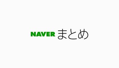 NAVERまとめ、9月末で終了 「選択と集中のため」:朝日新聞デジタル