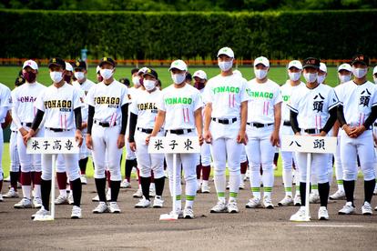 県 連盟 野球 山口 高校