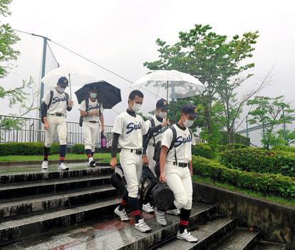 野球 連盟 高校 京都