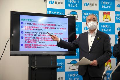 感染 コロナ 長崎 者 県