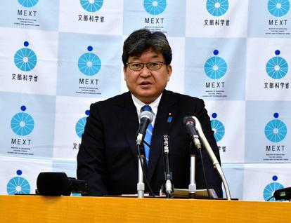 受験生の情報システム、運営許可を取り消しへ 文科省:朝日新聞デジタル