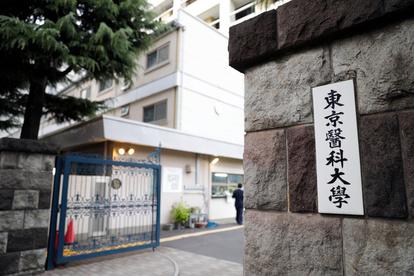 医大 東京 スクープ!東京女子医大で医師100人超が退職 一方的な経営陣の方針に抗議の意思表示か