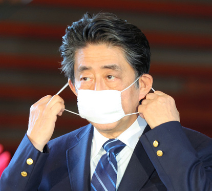かかっ アベノマスク た いくら Go To、アベノマスク…愚策で国民を翻弄する「陰の総理」今井氏の末路
