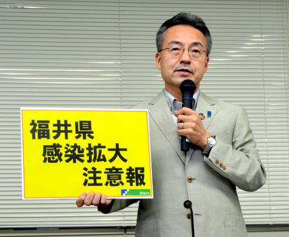 県 の 感染 福井 コロナ 新型コロナ 新たに7人感染確認【福井県】