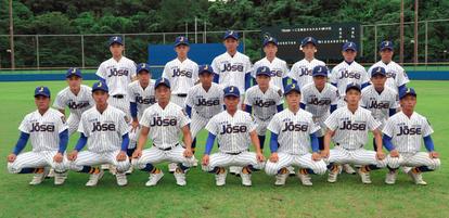 爆 野球 鹿児島 サイ 県 高校