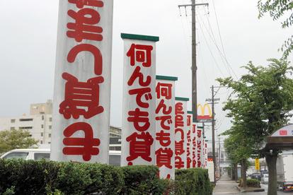 南 天気 区 市 名古屋