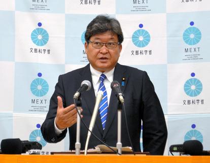 文科省、中教審の傍聴を制限 「通信不安定」理由に:朝日新聞デジタル