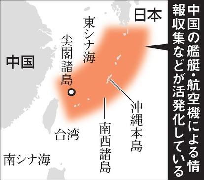 電磁波戦」部隊、沖縄に新設へ 対中国を念頭に検討:朝日新聞デジタル