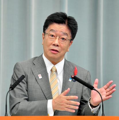 学術会議の任命除外「判断は変えない」 加藤官房長官:朝日新聞デジタル