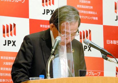 グループ 所 日本 取引