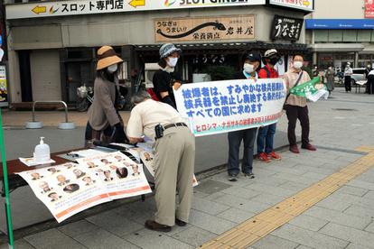 条約 発効 禁 核 核禁条約発効へ 日本も一歩踏み出す時だ|【西日本新聞me】