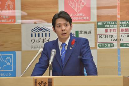 北海道 鈴木 知事 年齢