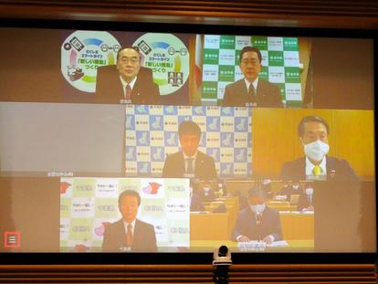 会 全国 知事 全国知事会について 徳島県ホームページ