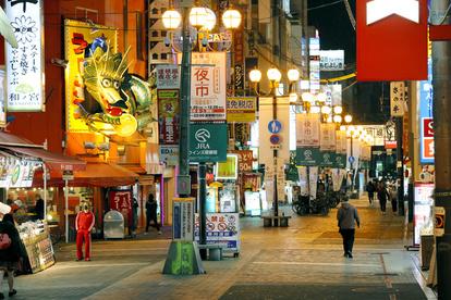 市 時短 営業 大阪
