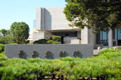 夫婦同姓、最高裁大法廷が憲法判断へ 2015年以来:朝日新聞デジタル