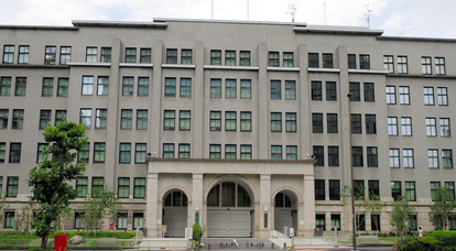 ライン 国税庁