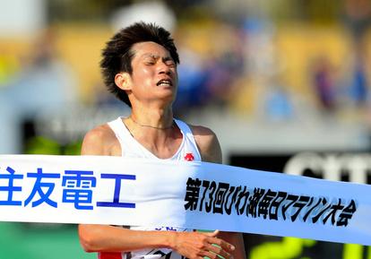 びわ湖 毎日 マラソン 出場 選手