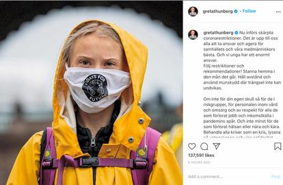 スウェーデン コロナ ウイルス