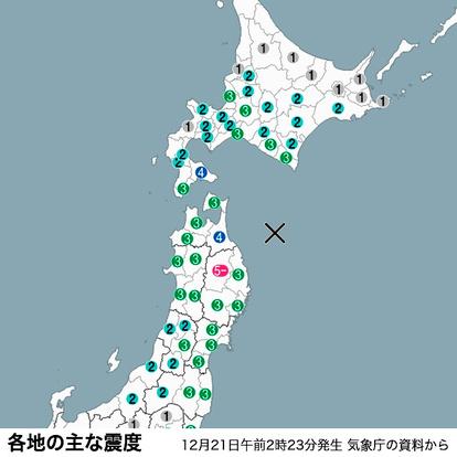 盛岡市で震度5弱の地震 1人けが、津波被害の心配なし:朝日新聞デジタル