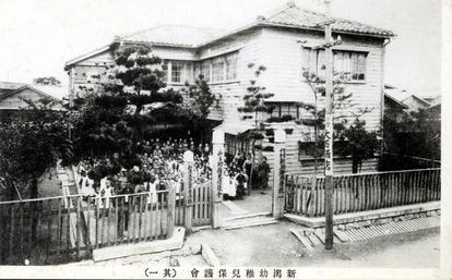 赤沢 保育園