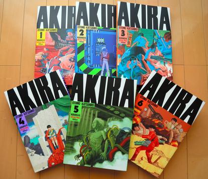 予言 大友克洋 akira