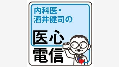 接種 注射 筋肉 予防 インフルエンザ