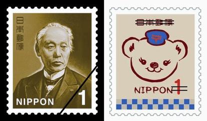種類 郵便 切手