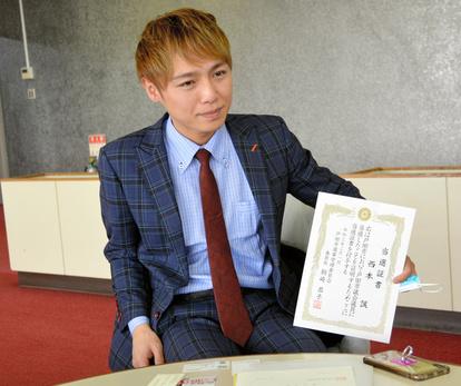 市 会 戸田 選挙 管理 委員