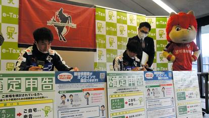 確定 申告 熊本 個人市民税・県民税(住民税)の申告について
