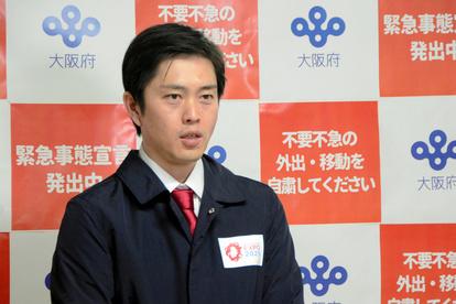 金 協力 時短 大阪 営業