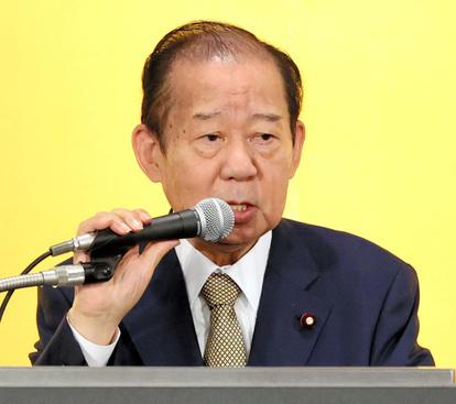 幹事 長 二階堂 二階俊博に「辞めろ」の声多数!なぜ力があるのか、老害扱いの幹事長の謎にせまる