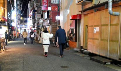 時短 金 協力 大阪 府 営業