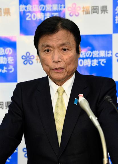 肺腺がんで入院の福岡県知事が辞職願提出 4月に知事選:朝日新聞デジタル