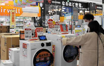 オオヤマ アイリス アイリスオーヤマが東京に本社を置かず、株式上場もしない理由