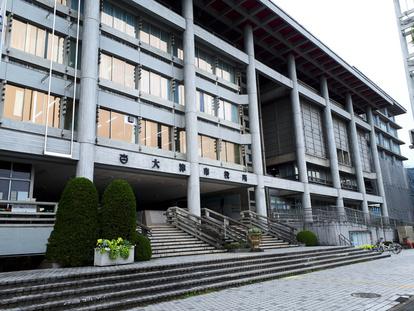 大津 市役所