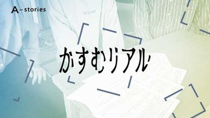 マイクロ チップ ワクチン