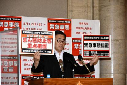 愛知 宣言 緊急 事態 解除 緊急事態宣言、大阪・愛知・福岡など6府県で2月28日解除