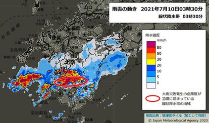 宮崎 気象庁 気象庁 最新の気象データ