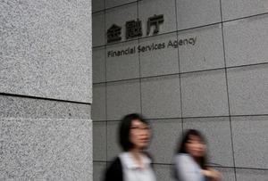 金融 庁 幹部 名簿