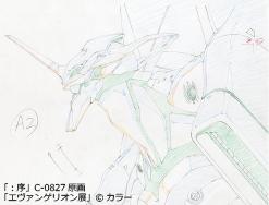 「:序」C-0827原画「エヴァンゲリオン展」(c)カラー