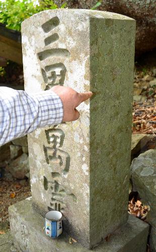 宝永地震の供養塔の側面には、小さい文字で津波の教訓がびっしりと記されている=三重県南伊勢町